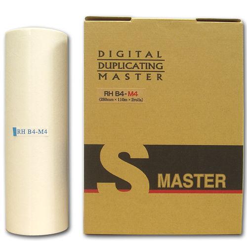 軽印刷機対応マスター RHB4-M4 汎用品 2本セット