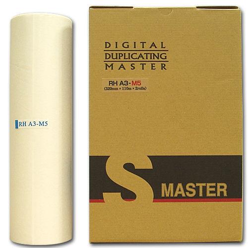 軽印刷機対応マスター RHA3-M5 汎用品 2本セット