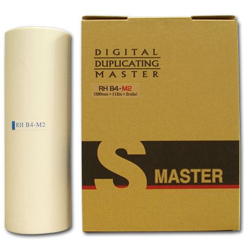 軽印刷機対応マスター RHB4-M2 汎用品 2本セット