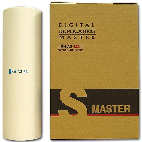 軽印刷機対応マスター RHA3-M3 汎用品 2本セット