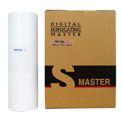 軽印刷機対応マスター RHB4-I 汎用品 2本セット