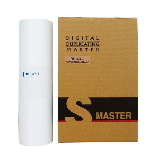 軽印刷機対応マスター RHA3-I 汎用品 2本セット