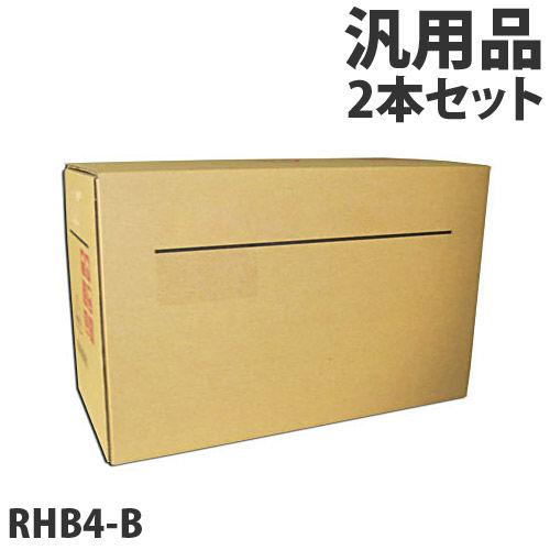 軽印刷機対応マスター RHB4-B 汎用品 2本セット