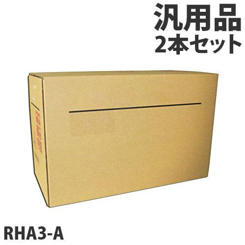 軽印刷機対応マスター RHA3-A 汎用品 2本セット