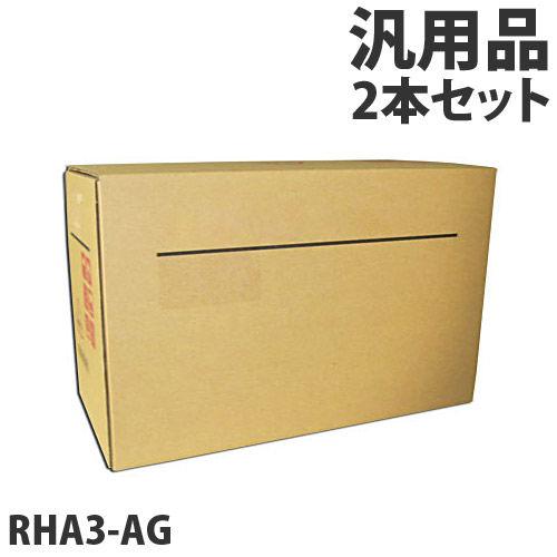 軽印刷機対応マスター RHA3-AG 汎用品 2本セット