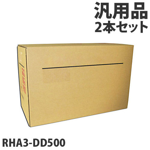 マスター RHA3-DD500 2本セット