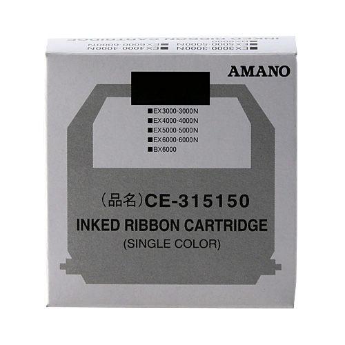 アマノ タイムレコーダー用インク CE-315150 (黒単色)