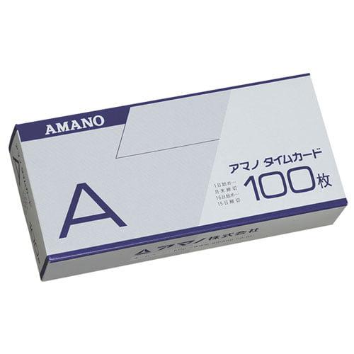アマノ タイムカードA(月末締め/15日締め)