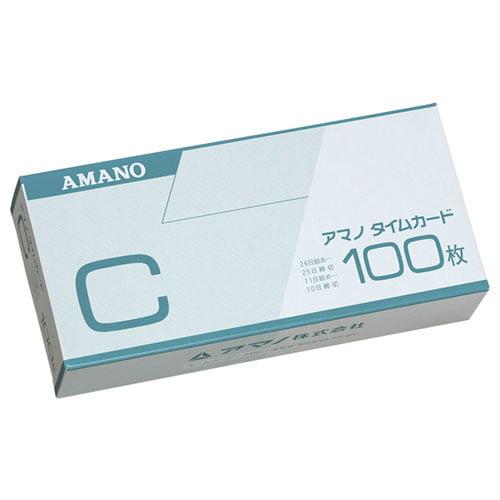 アマノ タイムカードC(25日締め/10日締め)