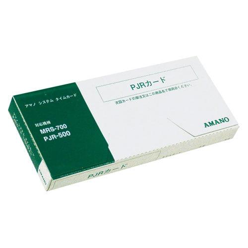 アマノ タイムカード PJRカード