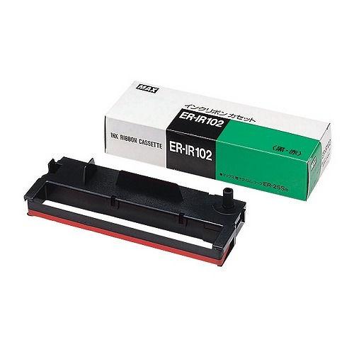マックス タイムレコーダー用インク ER-IR102