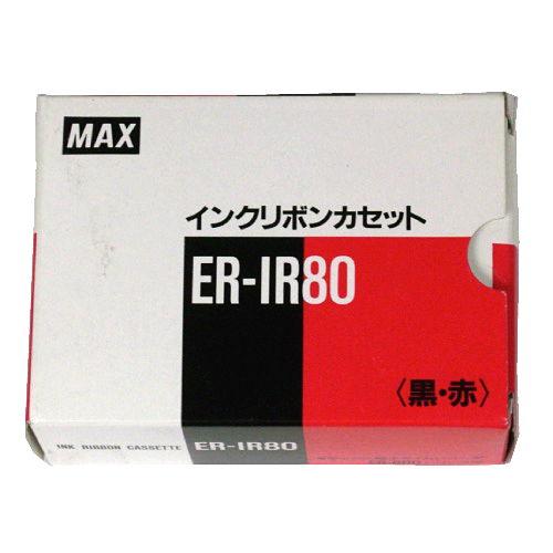 マックス タイムレコーダー用インク ER-IR80