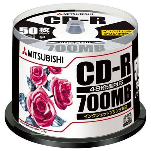 三菱ケミカルメディア CD-R 700MB 4-48倍速 スピンドルケース ホワイトレーベル 50枚 SR80PP50