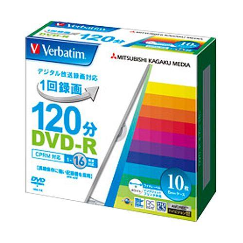 三菱ケミカルメディア DVD-R Verbatim 録画用 ケース CPRM対応 10枚 VHR12JP10V1