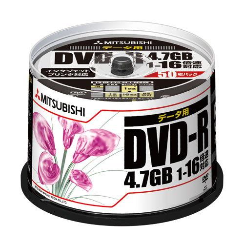 三菱ケミカルメディア DVD-R Verbatim 1回記録用 4.7GB 16倍速 データ用 ワイドプリンタブル スピンドルケース ホワイトレーベル 50枚 DHR47JPP50