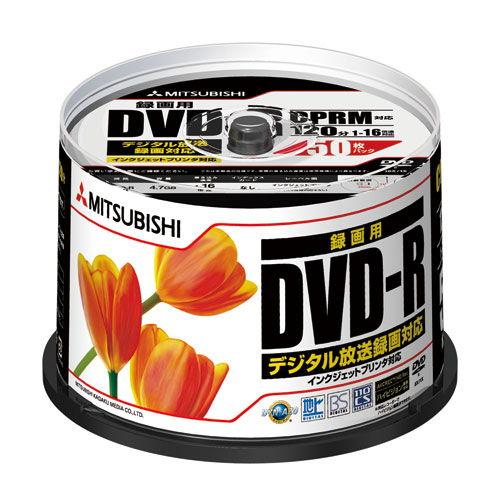 三菱ケミカルメディア DVD-R Verbatim 120分 16倍速 録画用 ワイドプリンタブル スピンドルケース 50枚 VHR12JPP50