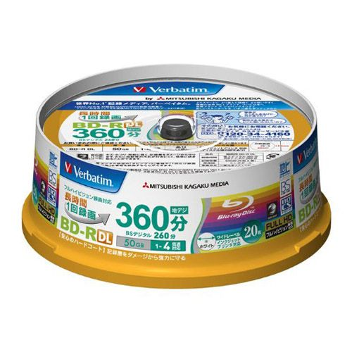 三菱ケミカルメディア BD-R DL Verbatim ブルーレイディスク 1回録画用 50GB 1-4倍速 プリンタブル ホワイトレーベル 20枚 VBR260YP20SV1
