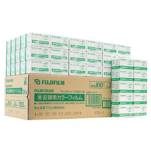 富士フィルム カメラ用フィルム 業務用カラーフィルム ISO100 36枚撮 100本 135ISO100GYO36EX100P