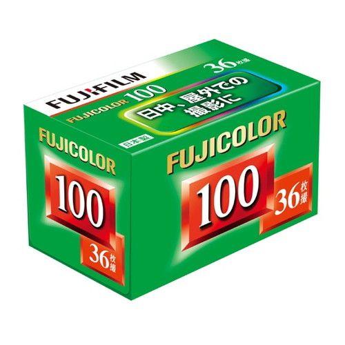 富士フイルム カラーネガフィルム フジカラー FUJICOLOR 100 36枚撮り