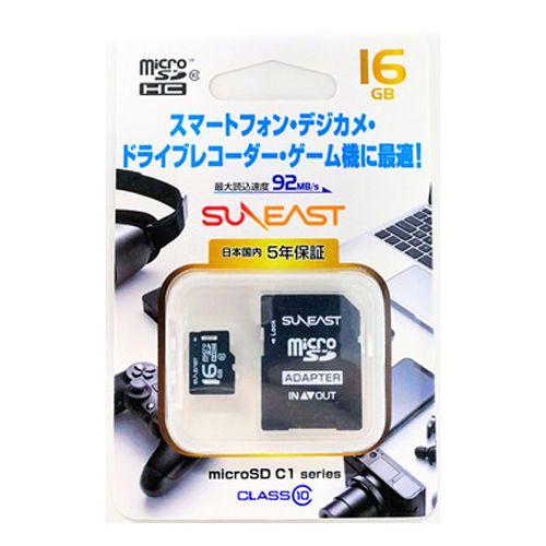 旭東エレクトロニクス microSDカード SUNEAST microSDHC 16GB Class10 変換アダプター付 SE-MCSD-016GHC1