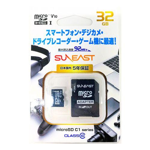 旭東エレクトロニクス microSDカード SUNEAST microSDHC 32GB Class10 UHS-I V10 変換アダプター付 SE-MCSD-032GHC