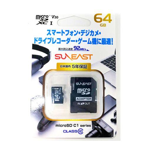 旭東エレクトロニクス microSDカード SUNEAST microSDXC 64GB Class10 UHS-I V30 変換アダプター付 SE-MCSD-064GHC