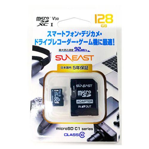 旭東エレクトロニクス microSDカード SUNEAST microSDXC 128GB Class10 UHS-I V30 変換アダプター付 SE-MCSD-128GHC1