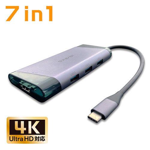 旭東エレクトロニクス SUNEAST USB Type-C マルチハブ 7in1 SE-HUBC701