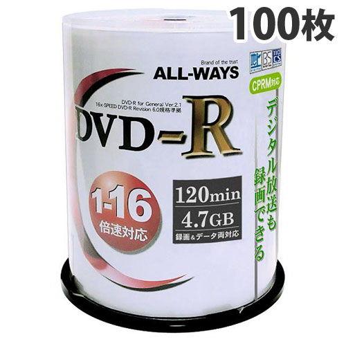 リーダーメディアテクノ DVD-R ALL-WAYS 4.7GB 16倍速 スピンドルケース 100枚 ACPR16X100PW