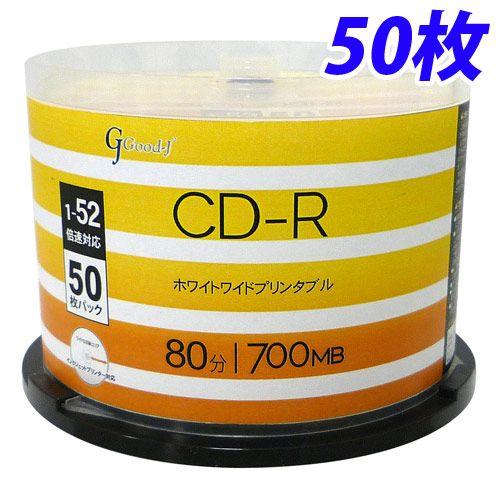 リーダーメディアテクノ CD-R ALL-WAYS 700MB 52倍速 ワイドプリンタブル スピンドルケース 50枚 ALCR52X50PW