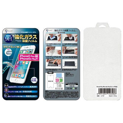 【売切れ御免】液晶保護フィルム iPhone6Plus 6sPlus ガラスフィルム 9H