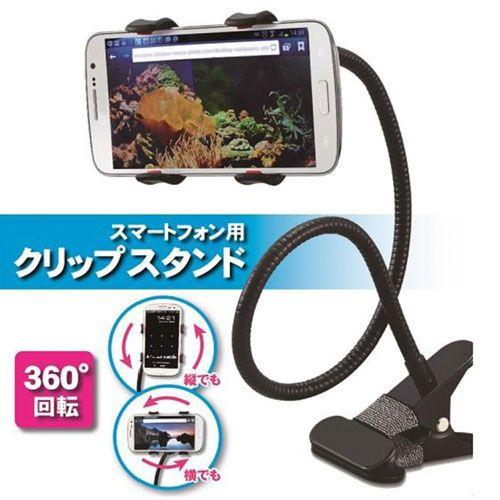 リーダーメディアテクノ Good-J スマートフォン用クリップスタンド スマートフォンホルダー 黒 G-SCS