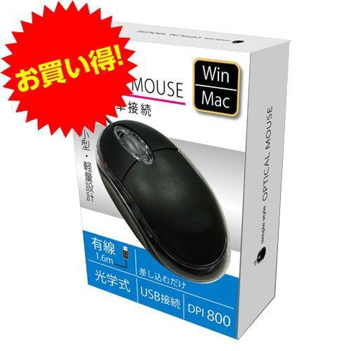リーダーメディアテクノ 有線マウス USB光学式マウス ブラック MS-BK1