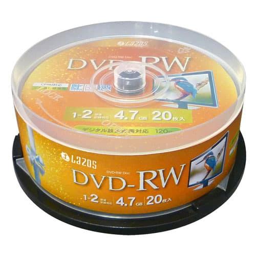 【売切れ御免】リーダーメディアテクノ DVD-RW LAZOS(ラソス) 1-2倍速 データ&録画用 スピンドルケース CPRM録画用 20枚 L-RW20P