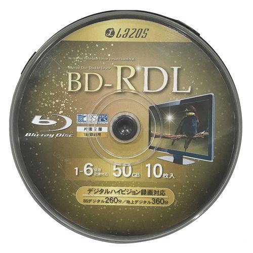 リーダーメディアテクノ BD-R DL LAZOS(ラソス) ブルーレイディスク 1回記録用 50GB 1-6倍速 スピンドルケース 10枚 L-BDDL10