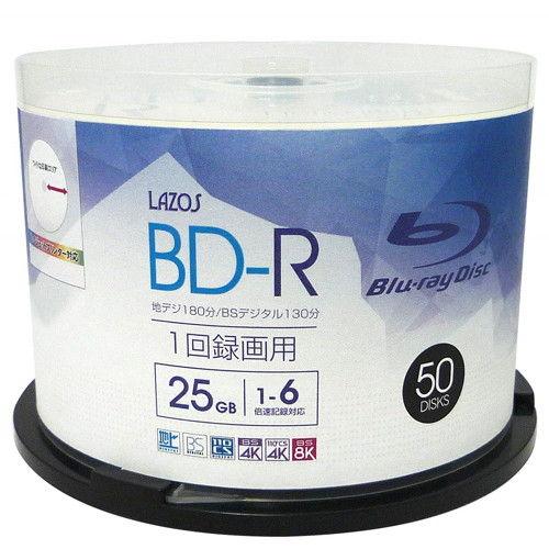リーダーメディアテクノ Lazos BD-R スピンドル 1-6倍速 1回記録用 50枚 L-B50P