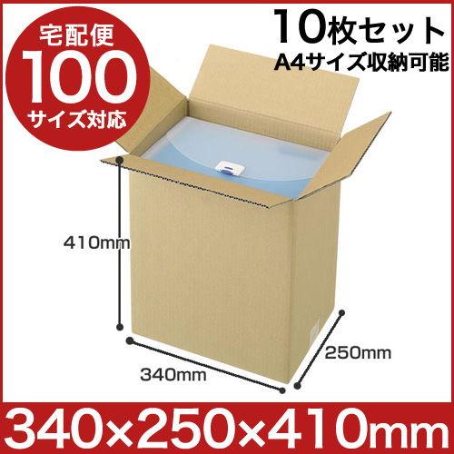 ダンボール GRATES (段ボール)宅配ダンボール 3辺計約100cm (100サイズ)A4 10枚