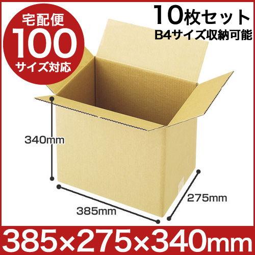 ダンボール GRATES (段ボール)宅配ダンボール 3辺計約100cm (100サイズ)B4 10枚