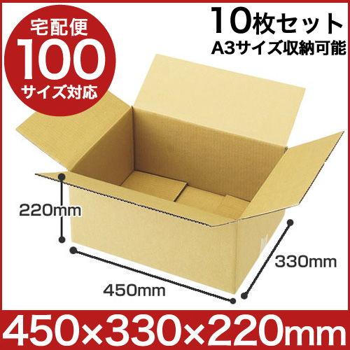 ダンボール GRATES (段ボール)宅配ダンボール 3辺計約100cm (100サイズ)A3 10枚