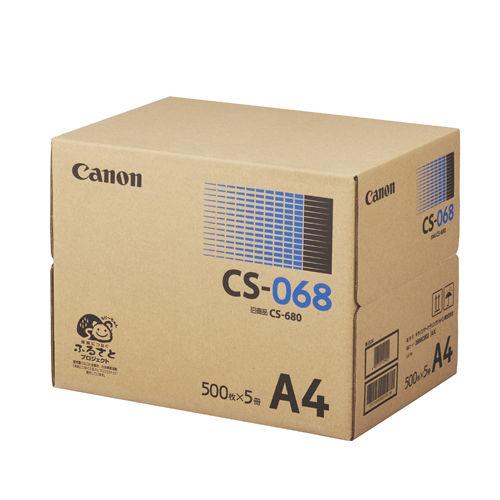 キヤノン コピー用紙 カラー・モノクロ兼用紙 A4 2500枚 CS-068