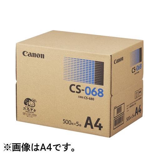 キヤノン コピー用紙 カラー・モノクロ兼用紙 B4 2500枚 CS-068