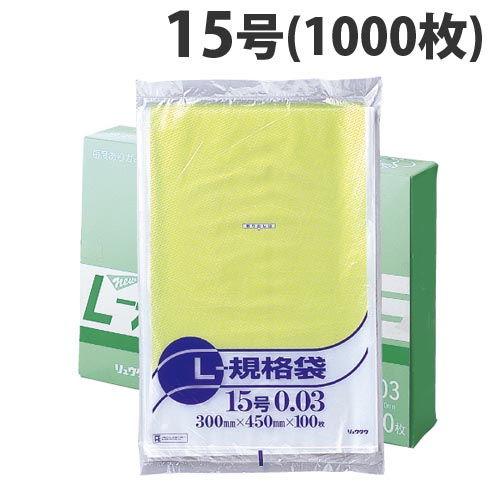 リュウグウ ポリ袋・ビニール袋 03規格袋 15号 100枚 10パック