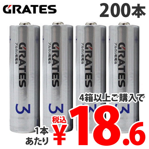 M&M アルカリ乾電池 GRATES 単3形 200本
