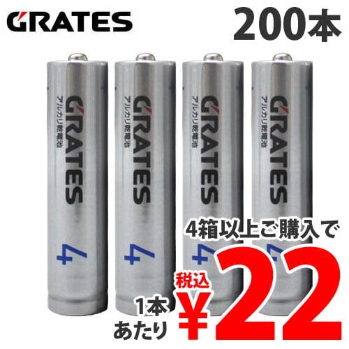 M&M アルカリ乾電池 GRATES 単4形 200本