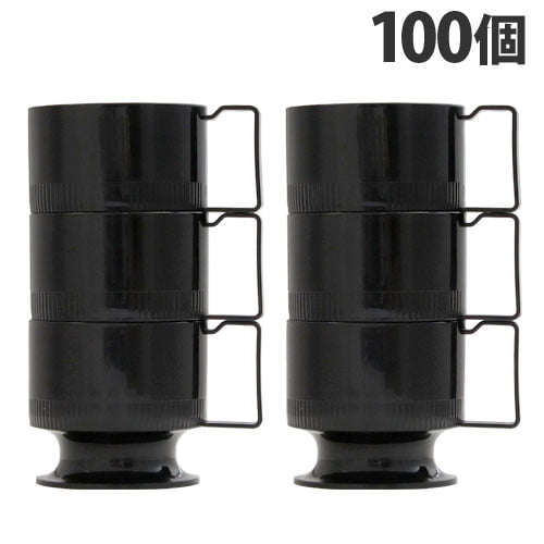 インサートカップホルダー 100個