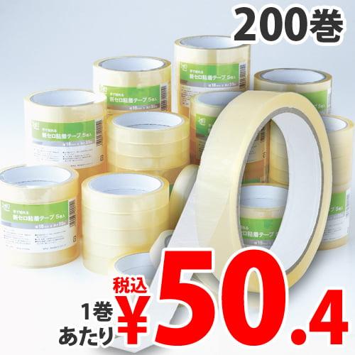 新セロ粘着テープ GRATES 18mm 200巻