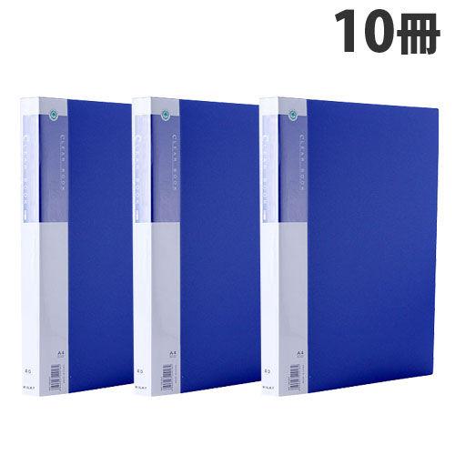 クリアブック固定式 A4タテ 青40ポケット 1箱10冊入