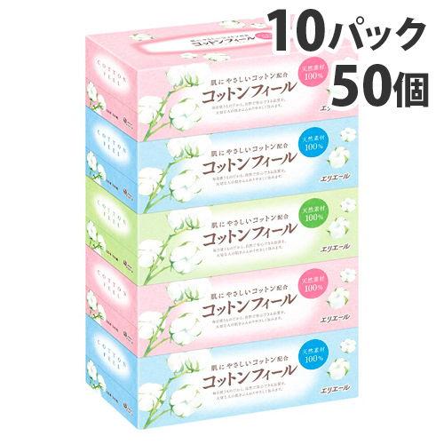 大王製紙 ティッシュペーパー エリエール コットンフィール 10パック(50箱)