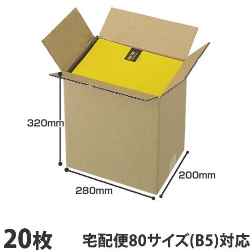 ダンボール GRATES (段ボール)宅配ダンボール 3辺計約80cm (80サイズ)B5 20枚