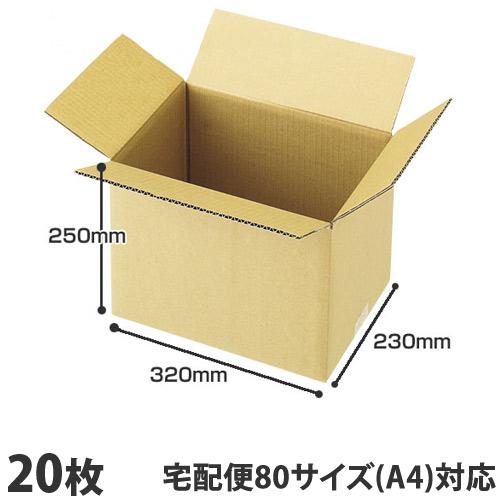ダンボール GRATES (段ボール)宅配ダンボール 3辺計約80cm (80サイズ)A4 20枚